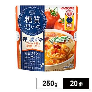 糖質想いの 押し麦がゆごろっとお豆と完熟トマト 250g×20個