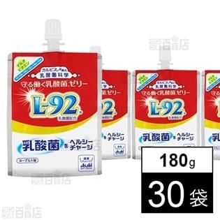 【30袋】「守る働く乳酸菌」ゼリー 口栓付パウチ180g