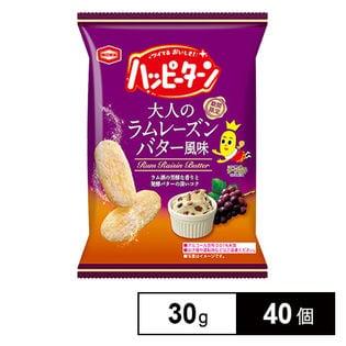亀田 ハッピーターン大人のラムレーズンバター30g
