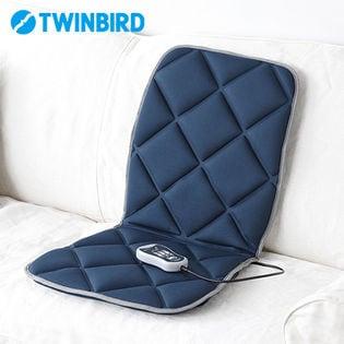 ツインバード(TWINBIRD)/シートマッサージャー (ネイビーブルー)/EM-2546BL
