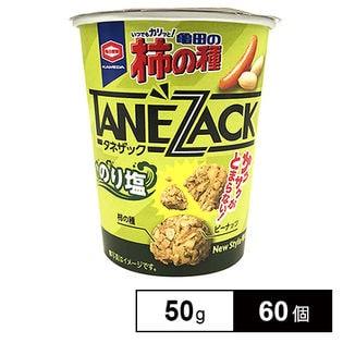 【60個】亀田 亀田の柿の種タネザックのり塩 50g