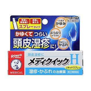 【指定第2類医薬品】メンソレータムメディクイックH