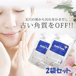 <2袋セット>薬用ヒーリンピーリンプロスペックピーリングジェル380ml【医薬部外品】