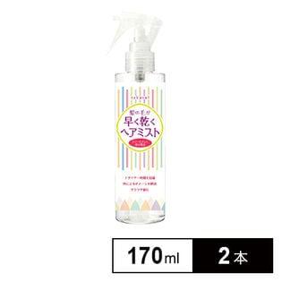 【2本セット】rakusul 髪の毛が早く乾くヘアミスト 170ml