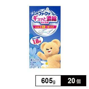 濃縮超コンパクト粉末洗剤 605g