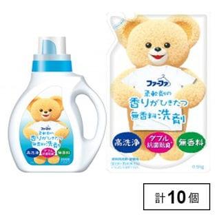 ファーファ液体洗剤 香りひきたつ無香料 本体/詰替セット
