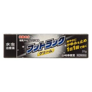 【指定第2類医薬品】フットラック クリーム