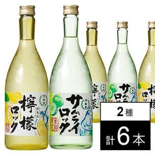 檸檬ロック720ml/サムライロック720ml