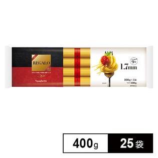 REGALO スパゲッティ 1.7mm 結束 400g×25袋
