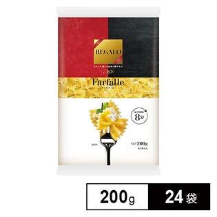 REGALO ファルファレ 200g×24袋