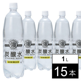 強炭酸水 1L15入