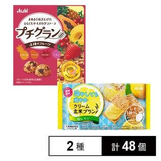 プチグラン/クリーム玄米ブラン 塩レモン