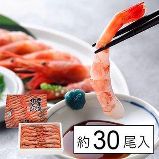 【福井直送】日本海甘えび 子持ち 500g(大30尾)