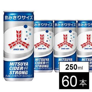 三ツ矢サイダー ゼロストロング缶 250ml