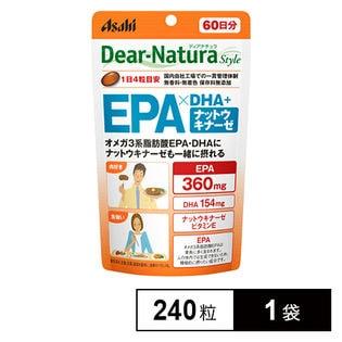 ディアナチュラスタイル  EPA×DHA・ナットウキナーゼ 60日 240粒×1袋