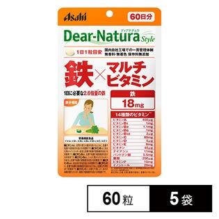 ディアナチュラスタイル 鉄×マルチビタミン 60日 60粒×5袋