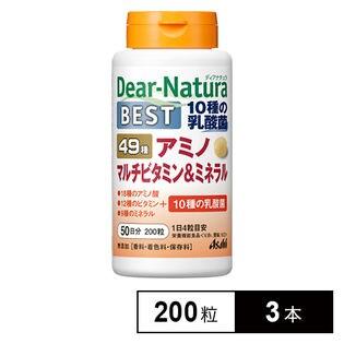 ディアナチュラ ベスト49アミノマルチビタミン&ミネラル 50日 200粒×3本
