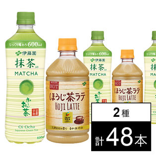 抹茶入り おーいお茶 PET 600ml/TEAs' TEA NEW AUTHENTIC ほうじ茶ラテ ホットPET 500ml