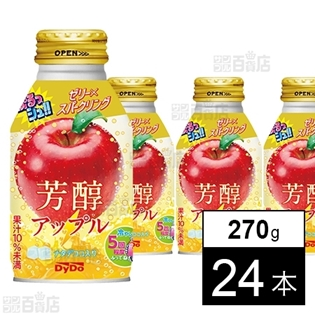 ぷるっシュ!! ゼリー×スパーリング 芳醇アップルボトル缶270g