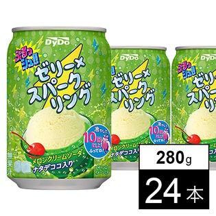 ぷるっシュ!! ゼリー×スパーリング メロンクリームソーダ缶280g