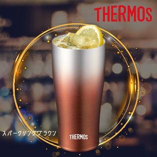 サーモス(THERMOS)/真空断熱タンブラー (420ml/スパークリングブラウン)/JDE-420C SP-BW