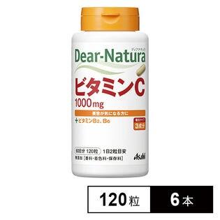 ディアナチュラ ビタミンC 60日 120粒×6本