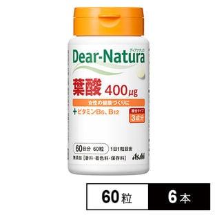 ディアナチュラ 葉酸 60日 60粒×6本