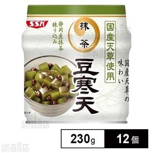 国産天草使用 抹茶豆寒天 230g×12個