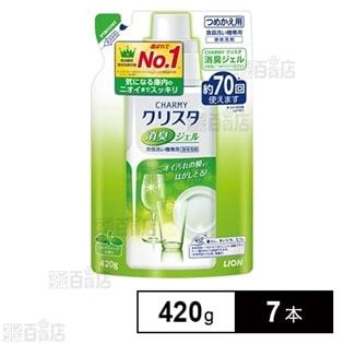 チャーミークリスタ消臭ジェル 食洗器用洗剤 つめかえ用420g