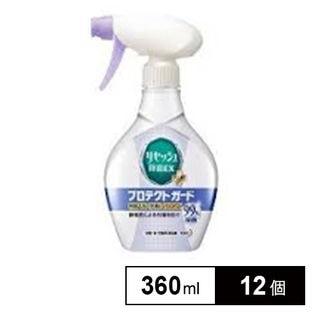リセッシュ除菌EXPlusプロテクトガード本体 360ml