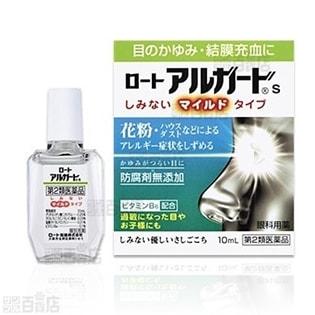 【第2類医薬品】ロートアルガードs
