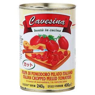 パンクラチオ カットトマト缶 400g