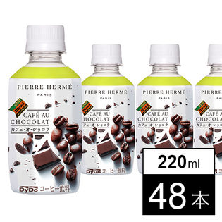 ピエール・エルメ × ダイドーブレンド カフェ・オ・ショコラ PET 220ml