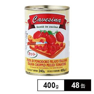 パンクラチオ カットトマト缶詰