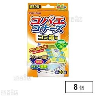 大日本除虫菊 コバエコナーズゴミ箱用(30日分)グレープフルーツの香り