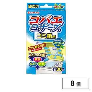 大日本除虫菊 コバエコナーズゴミ箱用(30日分)スカッシュミントの香り