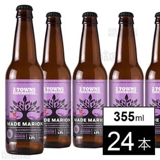 2TOWNS シードル メイドマリオン 355ml