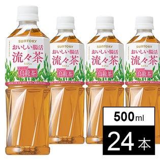 【機能性表示食品】おいしい腸活 流々茶 500ml