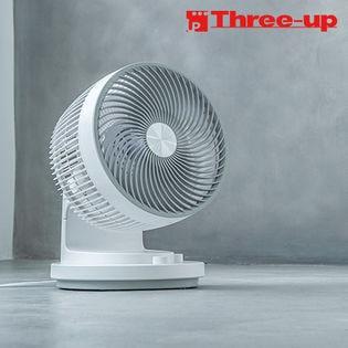 [ホワイト]Three-up(スリーアップ)/3Dターボサーキュレーター/CF-T1903(WH)