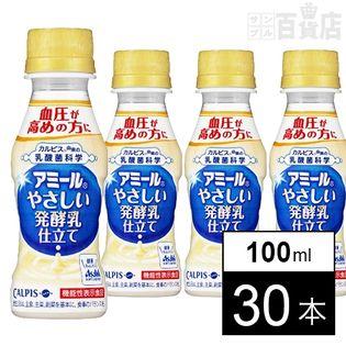 アミール やさしい発酵乳仕立て PET100ml