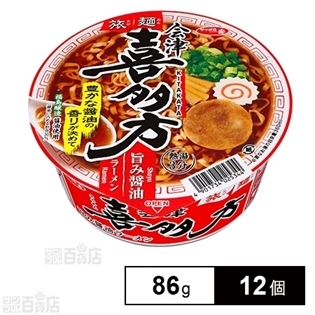 サッポロ一番 旅麺 会津・喜多方 魚介醤油ラーメン 86g×12個