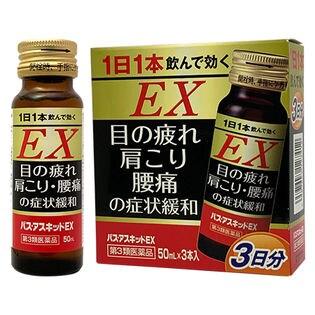【第3類医薬品】パス・アスキットEX