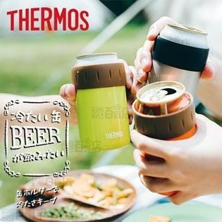 [ライムグリーン] サーモス(THERMOS)/保冷缶ホルダー (350ml缶用)/JCB-352(LMG)