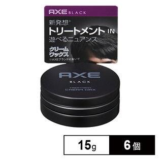 【お試しサイズ】アックス ブラック トリートメント クリームワックス ミニジャー