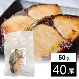 銀ヒラス甘酢焼