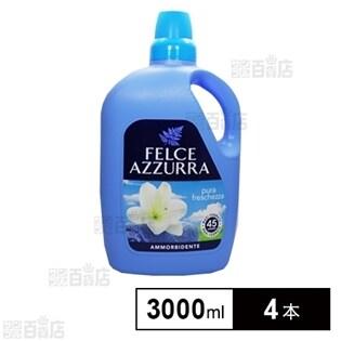 【4本】FELCE AZZURRA フェルチェアズーラ ピュアフレッシュソフナー