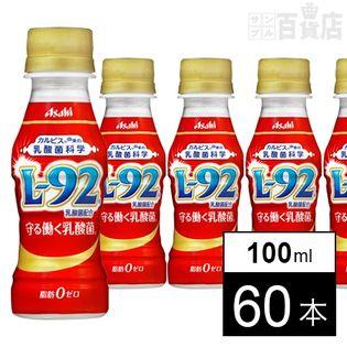 「守る働く乳酸菌」 PET100ml