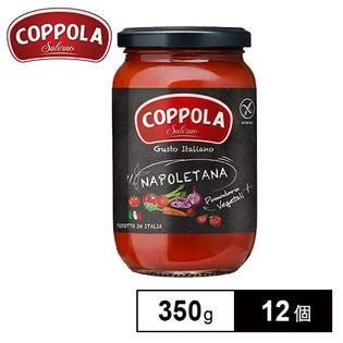 コッポラ パスタソース ナポレターナ 350g