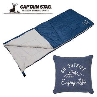 [ネイビー]キャプテンスタッグ/モンテ 洗えるクッションシュラフ (寝袋) [使用温度目安:約12℃~]/UB-27