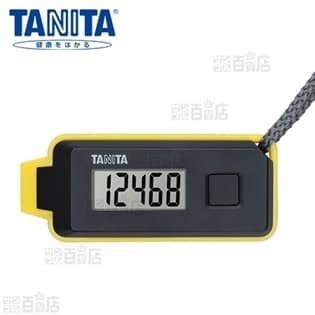 [ブラック]タニタ (TANITA)/緊急ホイッスル付き 3Dセンサー搭載歩数計「歩イッスル」/FB-738-BK